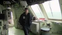 Inside: 21st Century War Ship