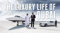 Dubai: World's Most Luxurious Places To Visit