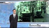 Radioactive Water: Fukushima Daiichi's Hidden Crises
