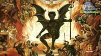 Mystery about Gates of Hell