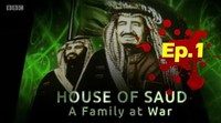 House Of Saud