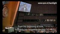 Endgame - A Future Scenario for Israel