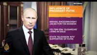 Putin - Tsar or reformer?