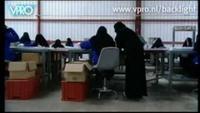 Saudi Solutions