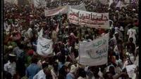 Sudan's Jihad