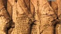Lost Worlds: Persepolis